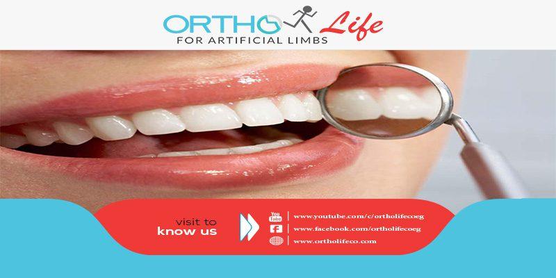 الأسنان واللثة أثناء فترة الحمل